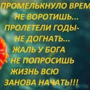 Общение и вопросы к пасторам,а так же ко мне лично(пресвитер Церкви) Илья Коваленко