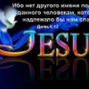 ХРИСТИАНЕ ЛЮБЯЩИЕ БОГА