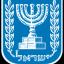 Мессианские евреи и сочувствующие!