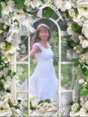 Авигея аватар