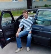 Mikhail Yurievich Zverau аватар