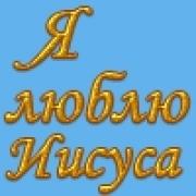 Авденаго аватар