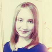 Марина Андреевна Тищенко