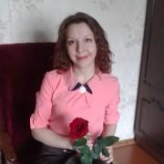 Наталья Аверкина