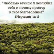 Светлана Кочетова аватар