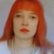 Любовь Силецкая аватар