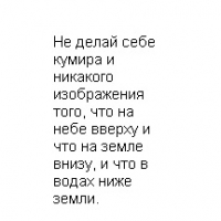 Алексей Неизвестный аватар
