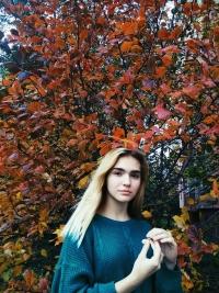 Вероника Терюкова