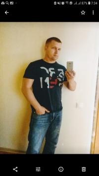 Андрей Синицын аватар