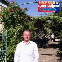 Виктор Викторович Лунган