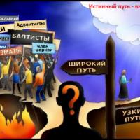 Стаса Кошав аватар