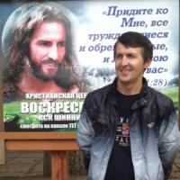 Пол Щербина аватар