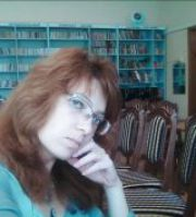 Катерина-Екатерина аватар