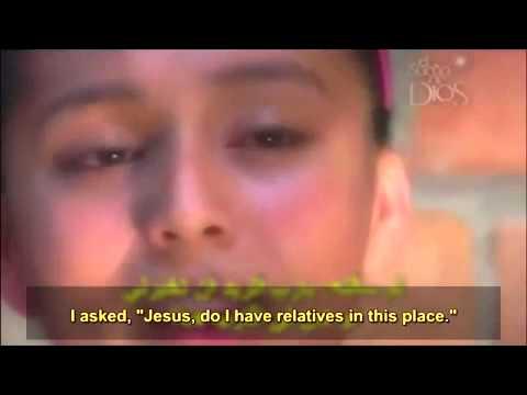 Анжелика Замбрано Полное свидетельство. Послание Иисуса всем!