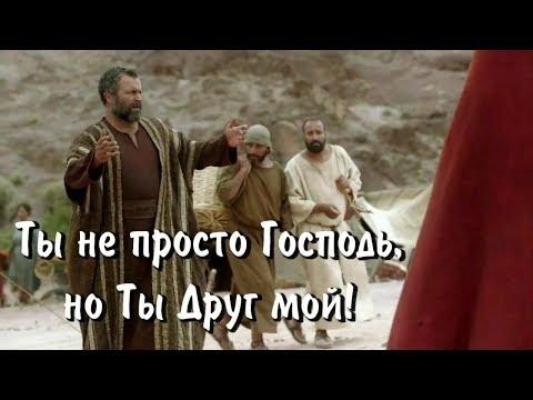 Христианское караоке - Новая песня !!!