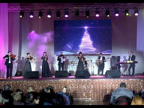Pождественский Kонцерт - Семья Кирнев
