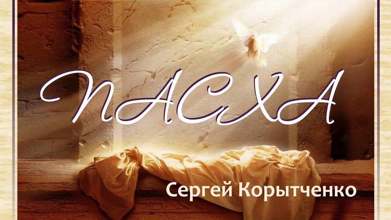 Радость, упрек и мир Иисуса.
