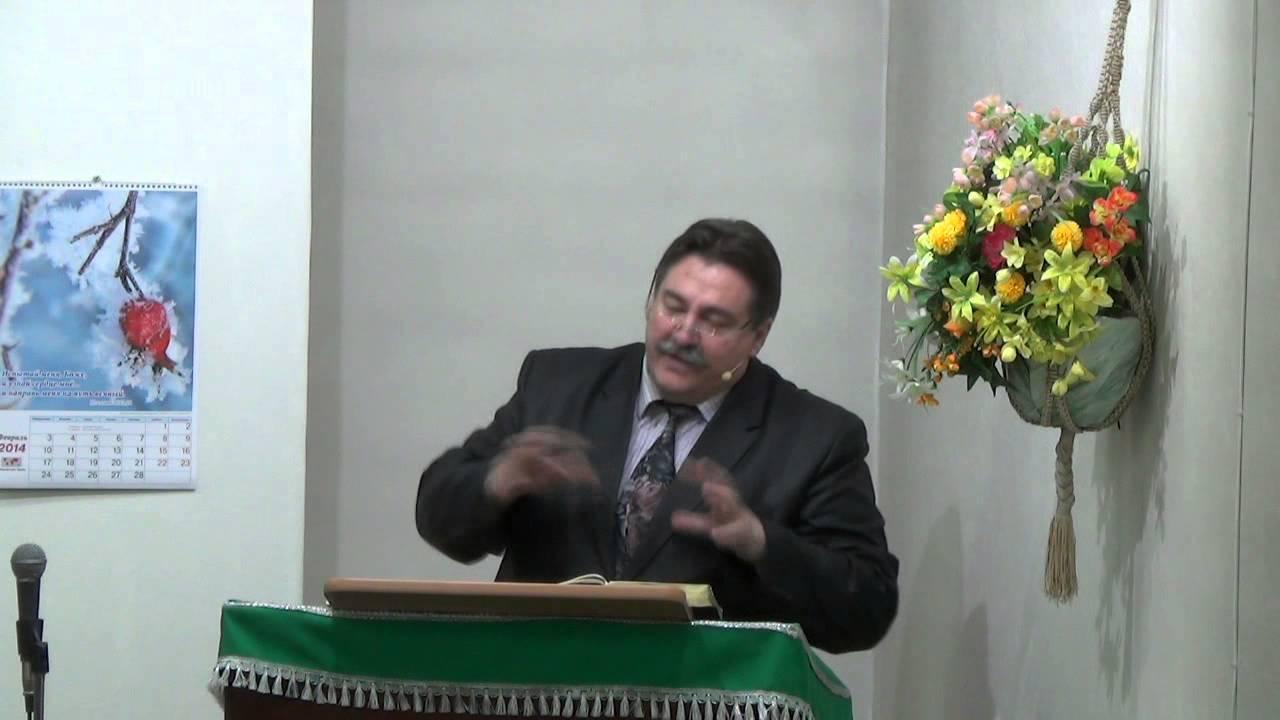 Подлинное Христианство