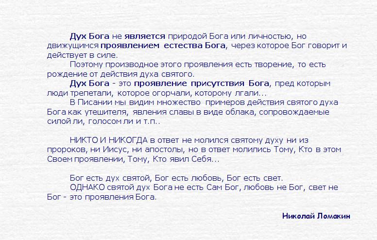 file_19c38ad.jpg