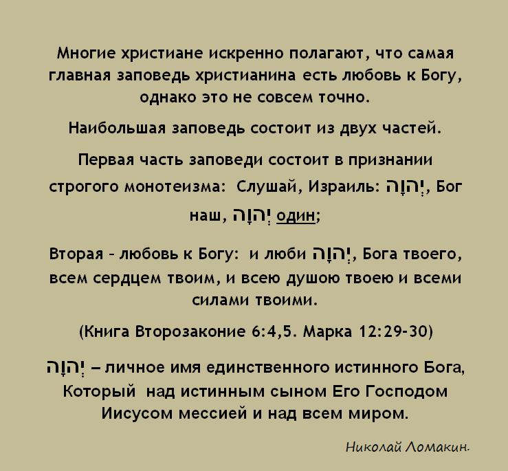 file_2335c27.PNG