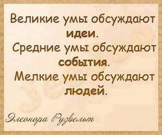 9c61269dbfbd00702cb220bf40b89216--great-quotes-eleanor-roosevelt.jpg