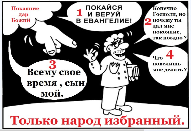 pravednik_2019-02-24-2.jpg