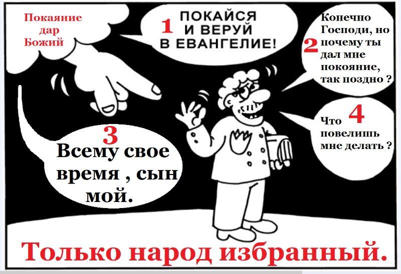 pravednik_2019-02-24.jpg
