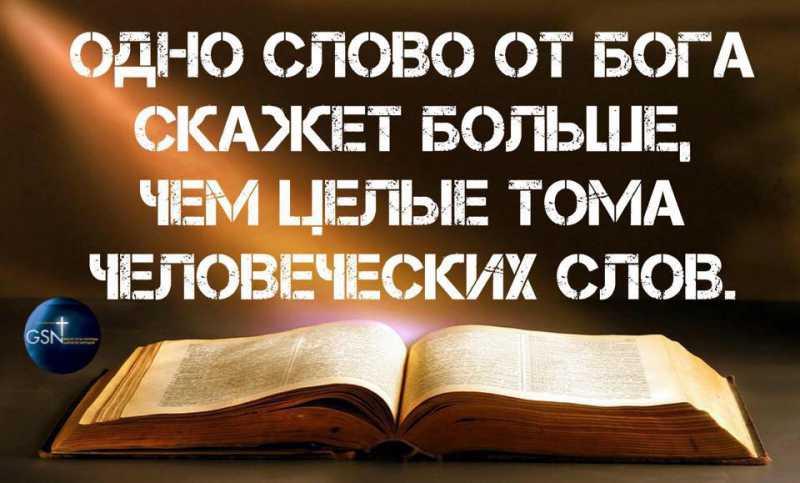 Картинки тему, христианские картинки с высказываниями мудрых