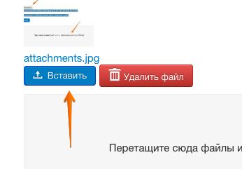 attachments2.jpg