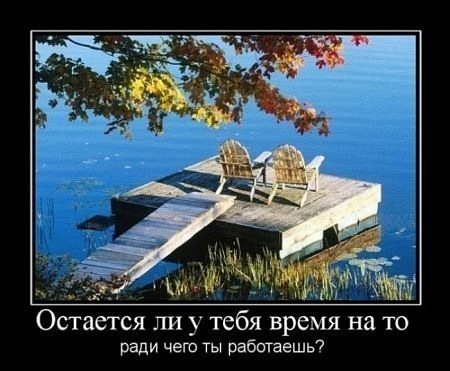 x_872d8836.jpg