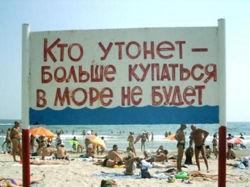 smeshnie_kartinki_1302017834.jpg